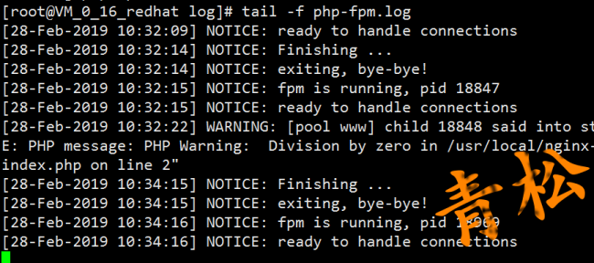 php-error.PNG